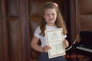 Konkurs o laurdzieci wrzesińskich 20.05.2017 szkoła muzyczna effect 40